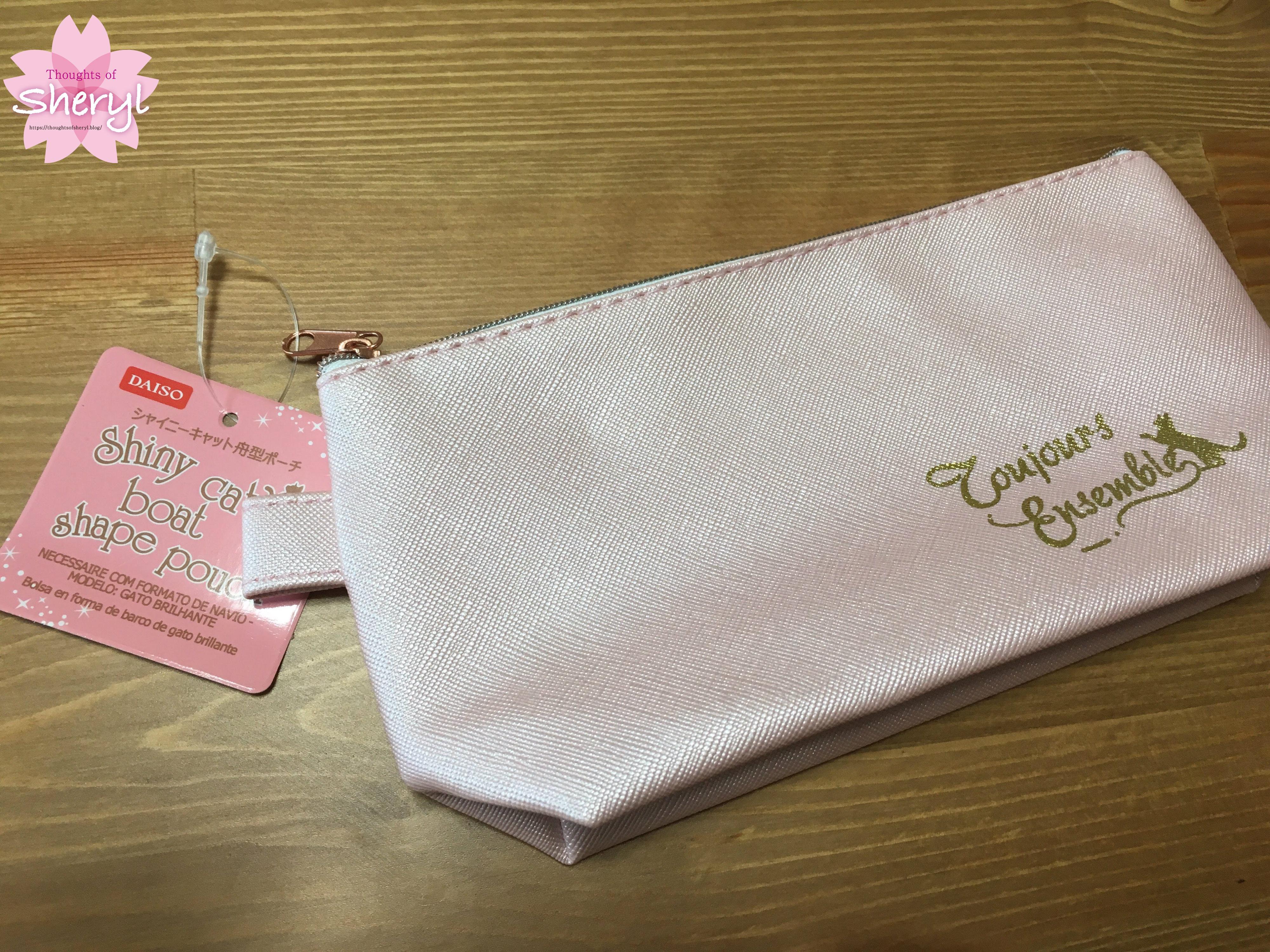 daiso makeup pouch