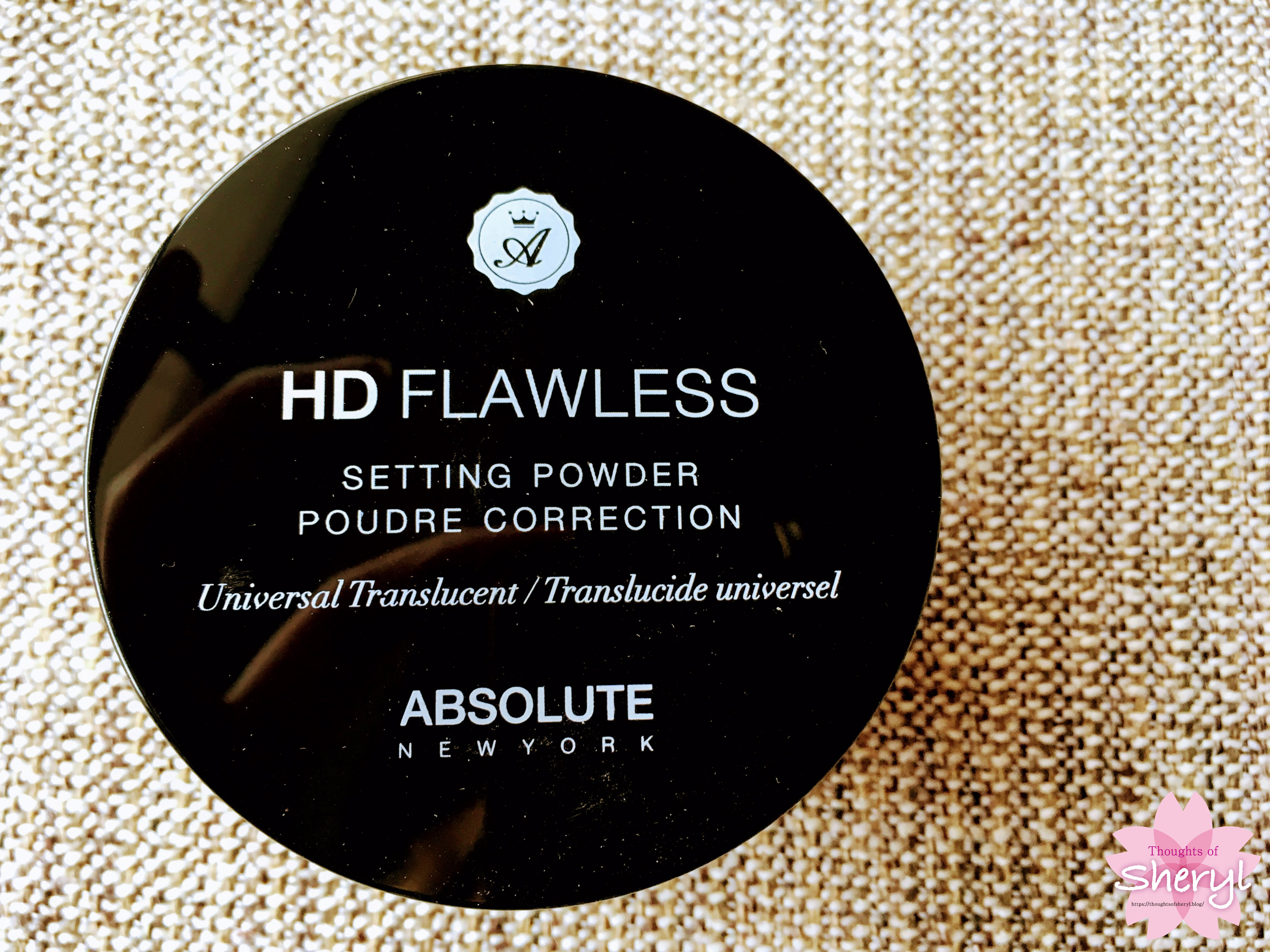 absolute new york hd flawless setting powder review