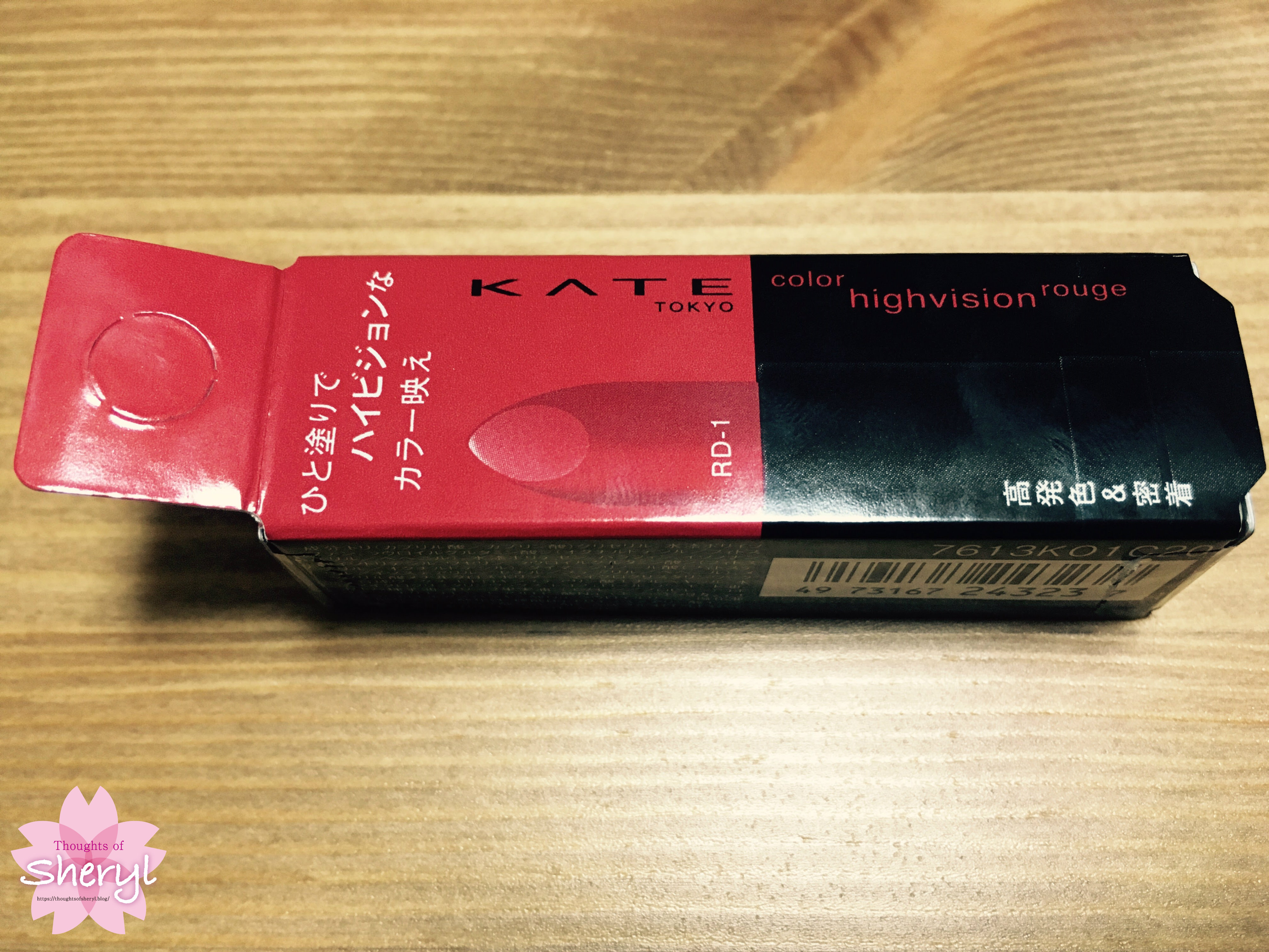 kate color highvision rouge rd 1