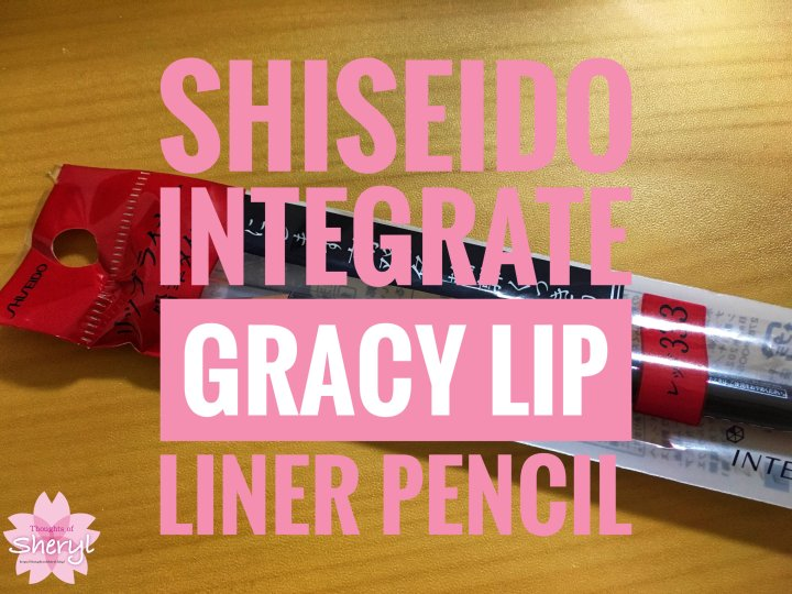 Review: Shiseido Integrate Gracy Lip Liner Pencil
