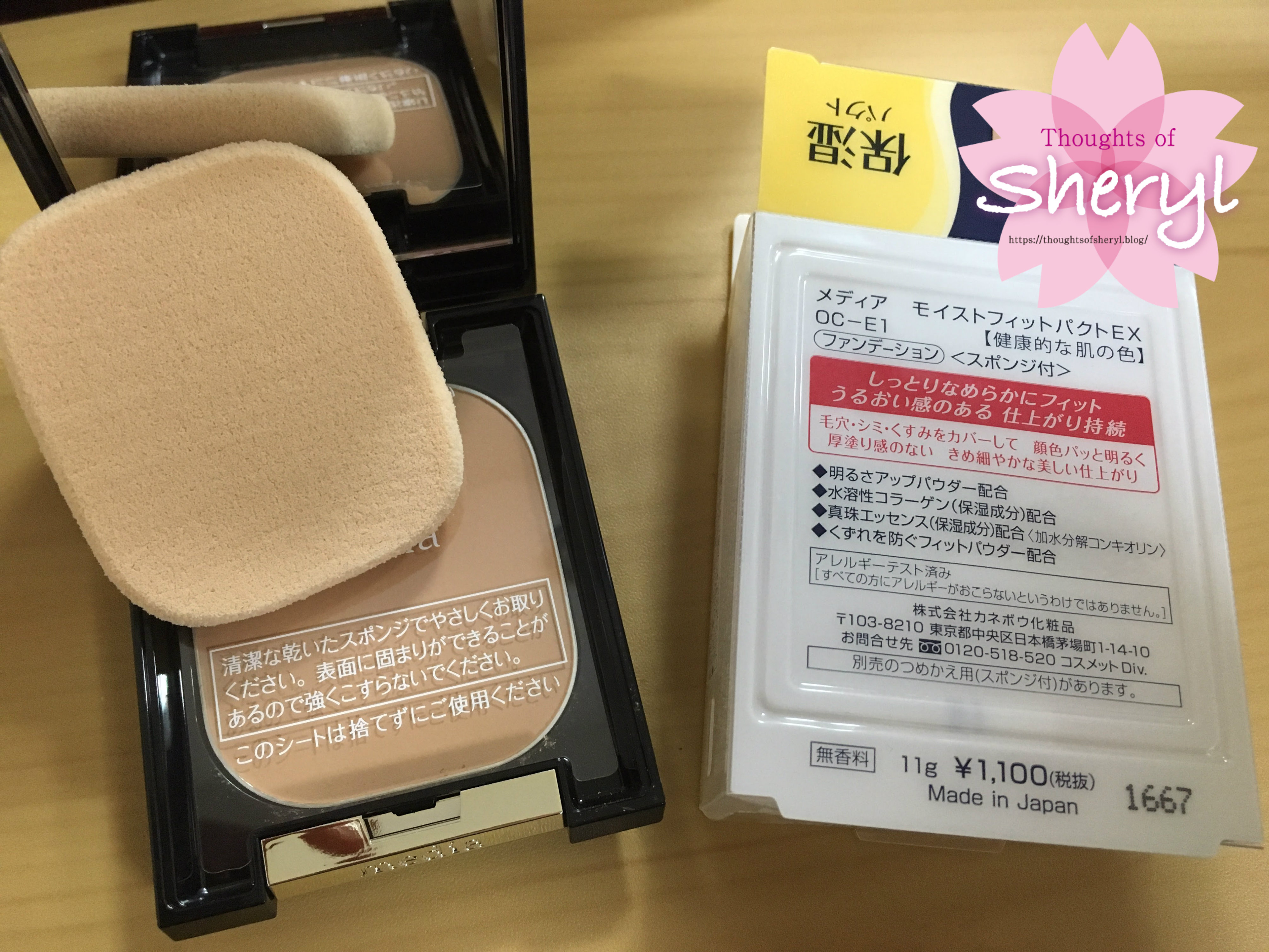 kanebo media moist fit pact ex pressed powder review