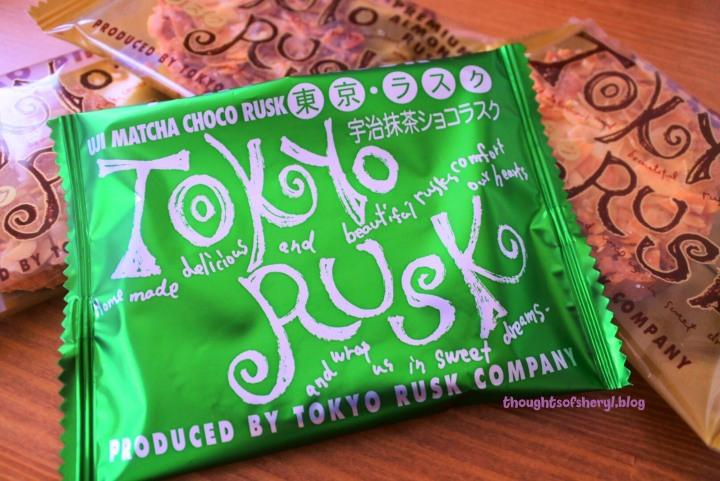 Tokyo Rusk: Perfect gift/souvenir?