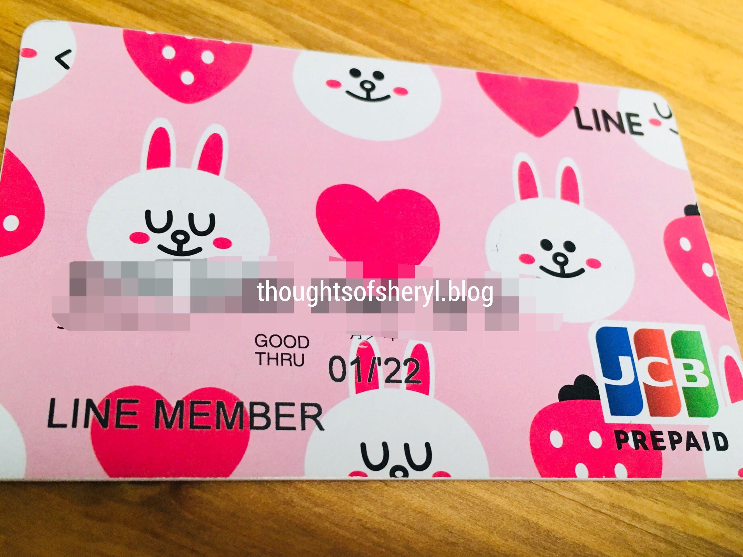 line pay prepaid card