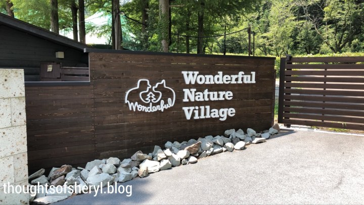 Wonderful Nature Village