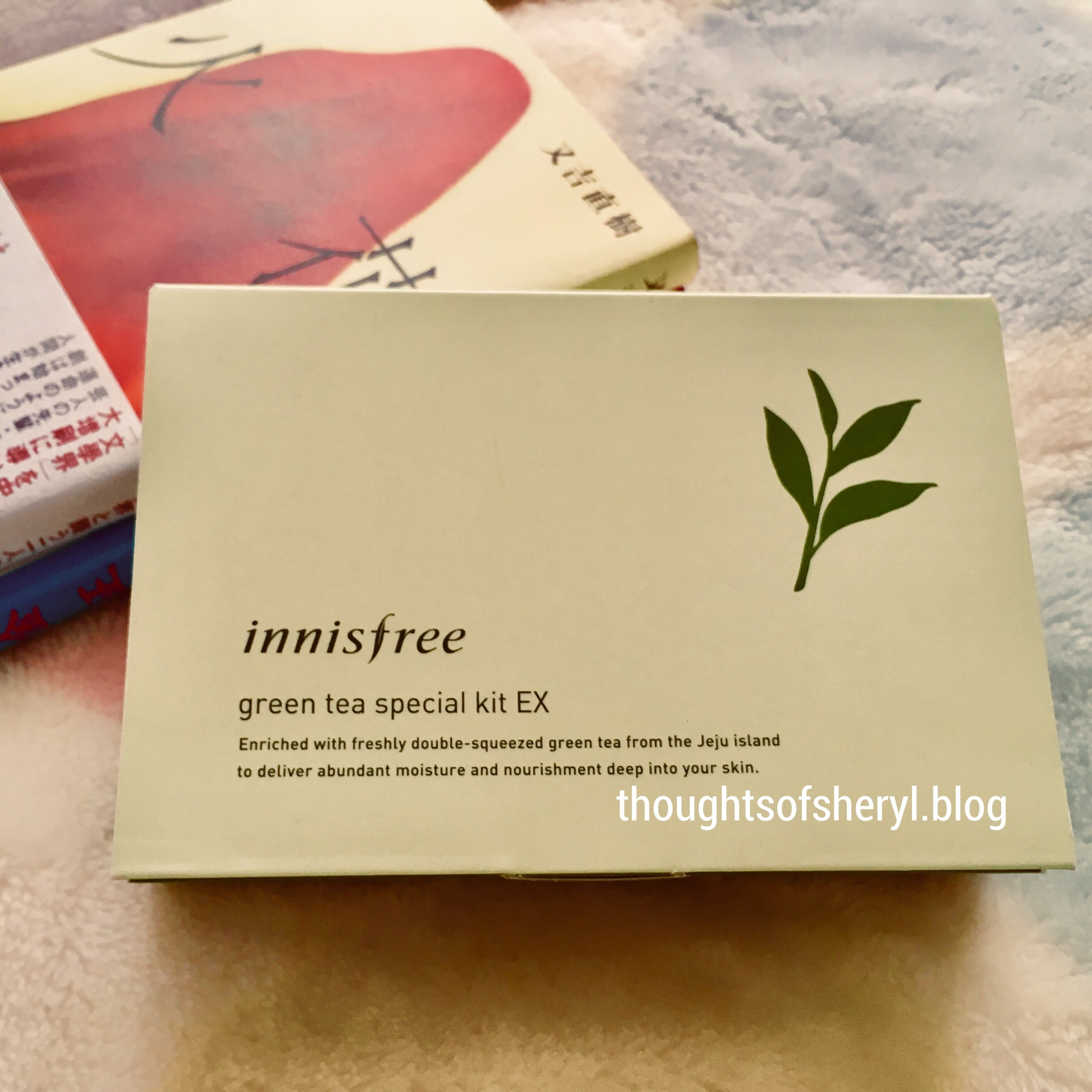 innisfree green tea special kit ex review