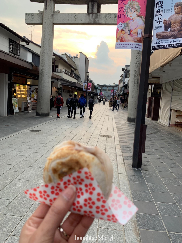 onigawara monaka