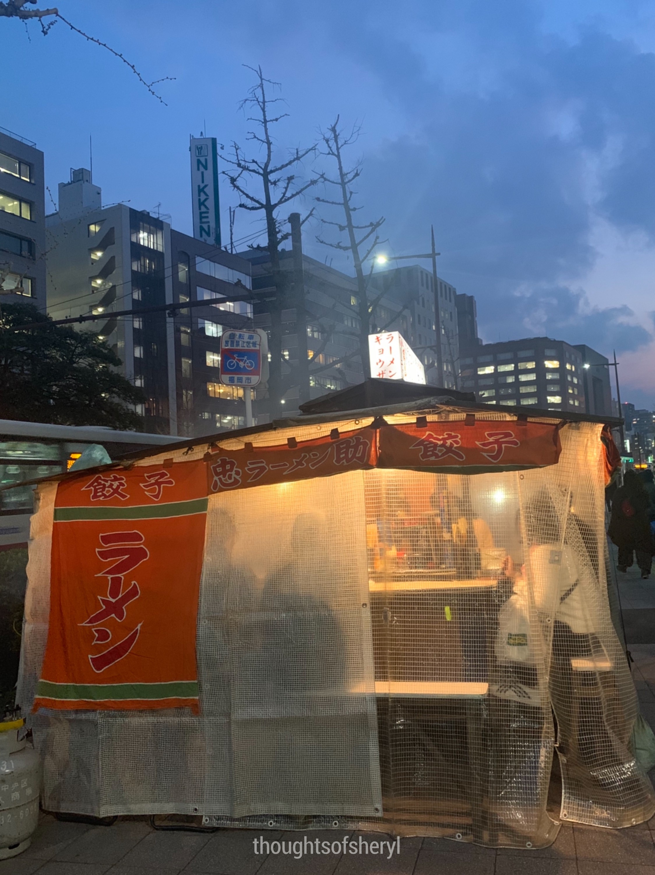 street food stalls in fukuoka