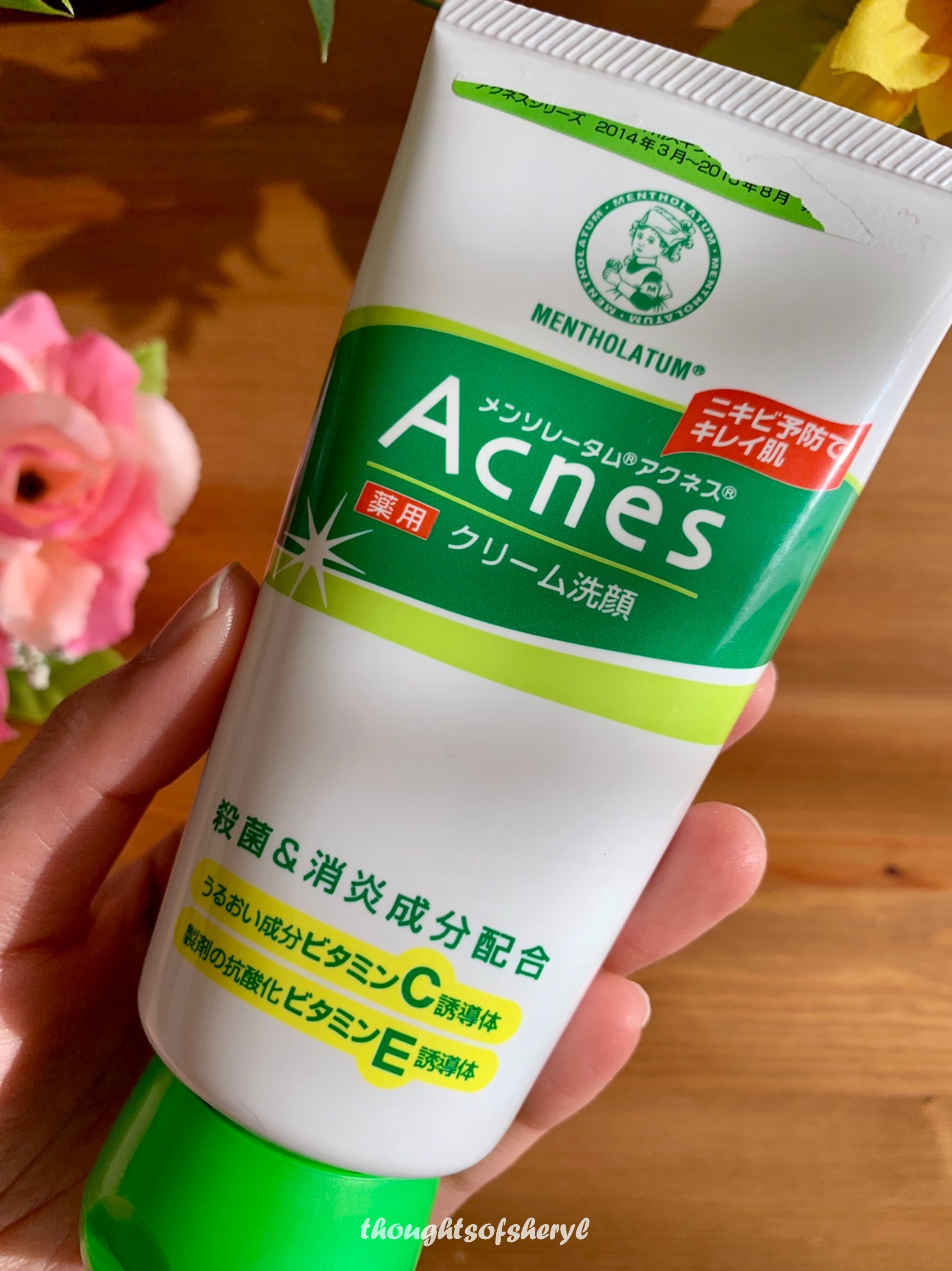 mentholatum acnes cream facial wash