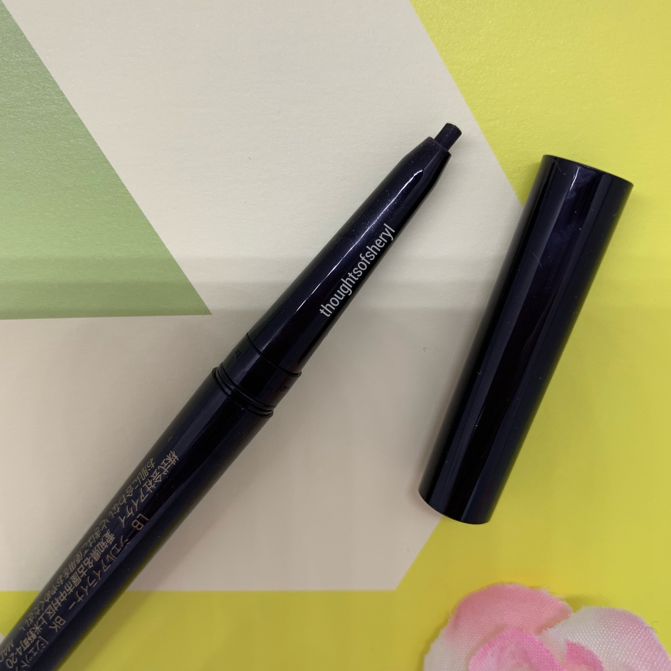 lb smudge gel eye liner review