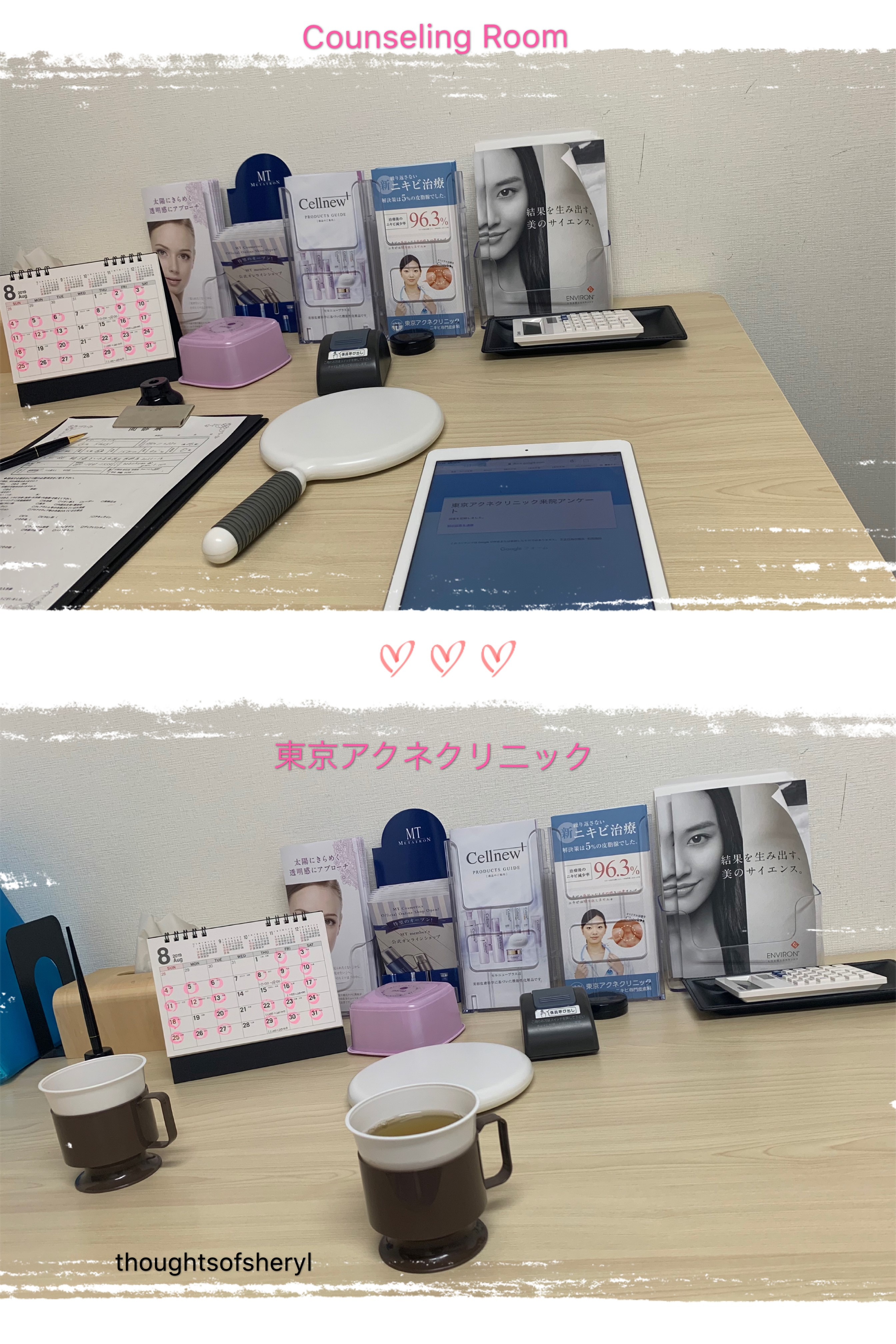 tokyo acne clinic review