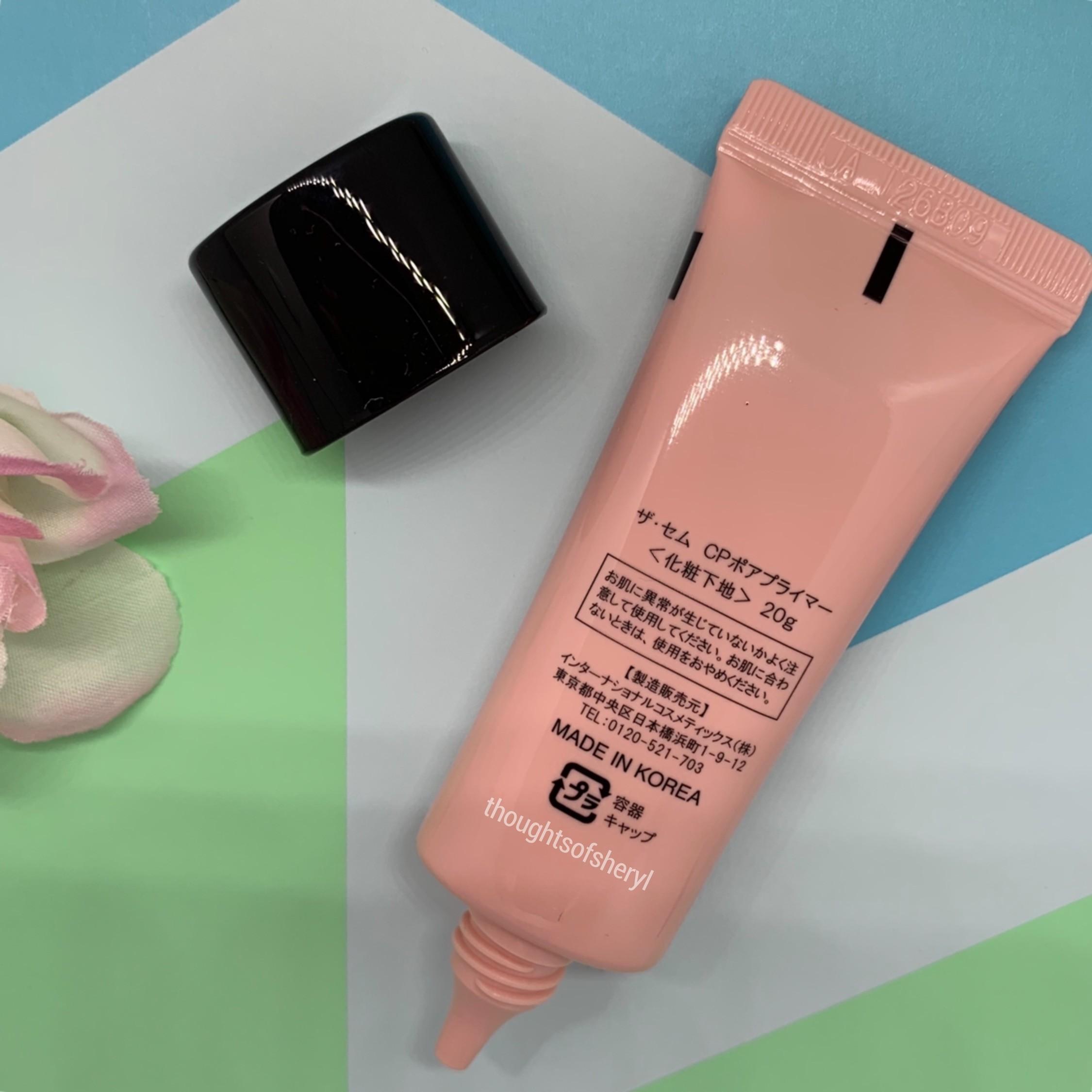 the saem cover perfection pore primer