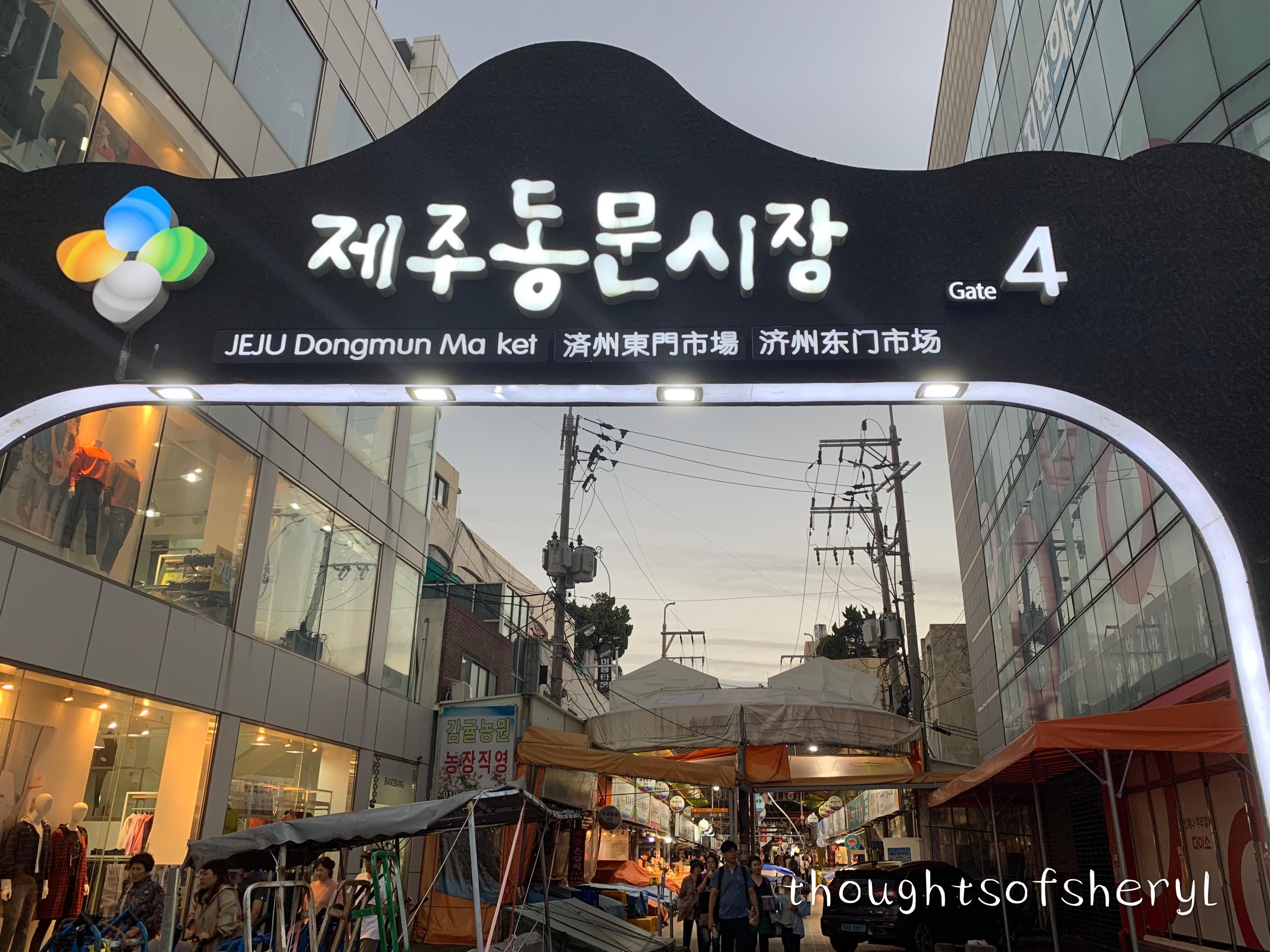 jeju dongmun traditional market