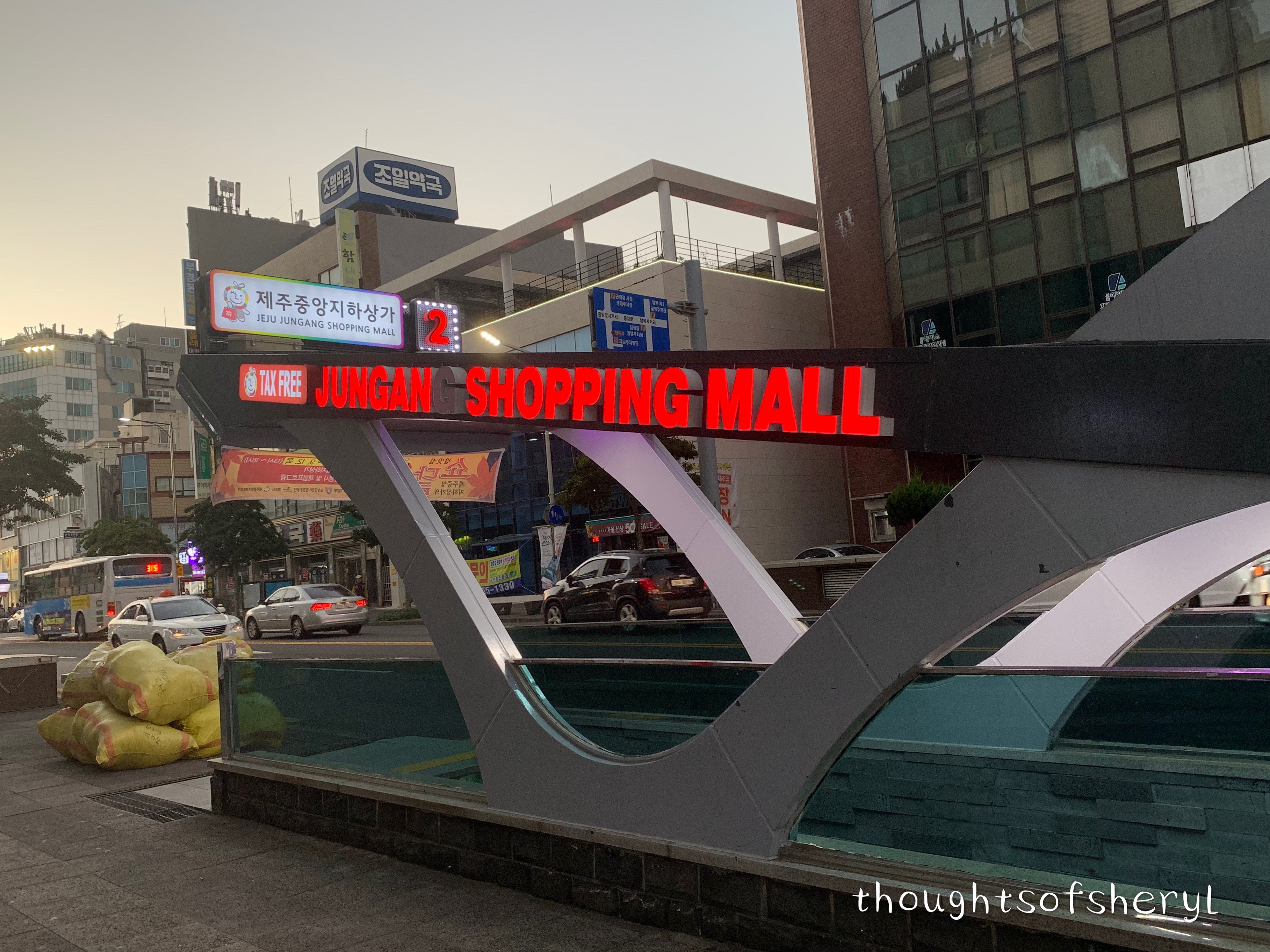 jungang shopping mall jeju