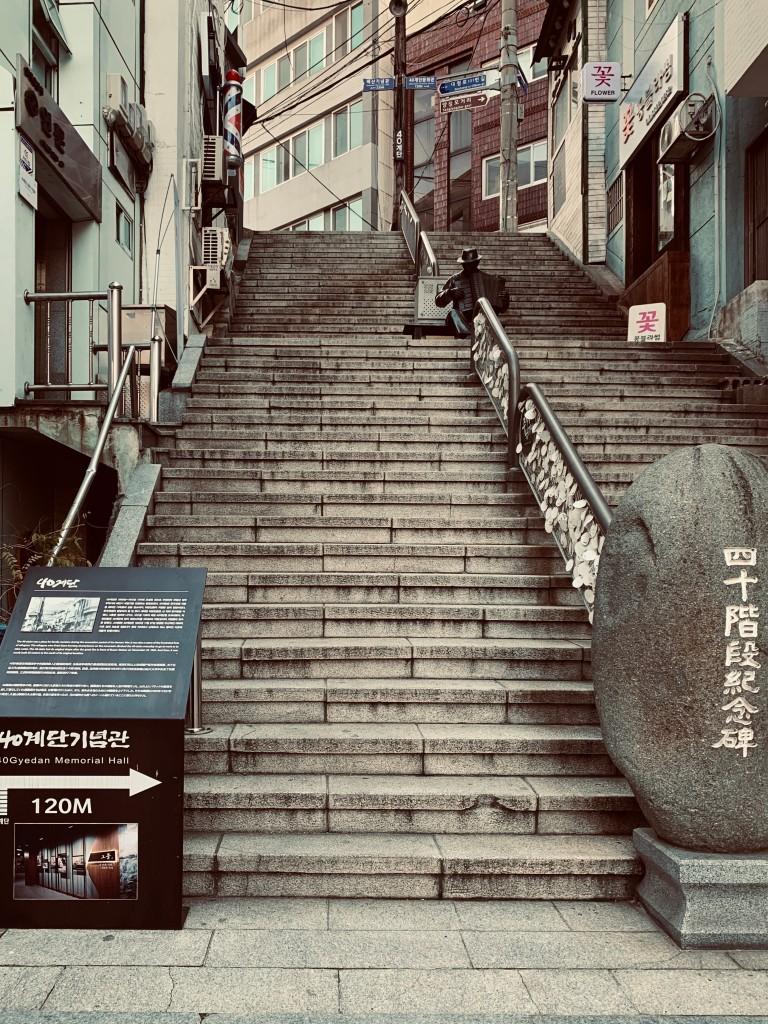 40 step stairway busan