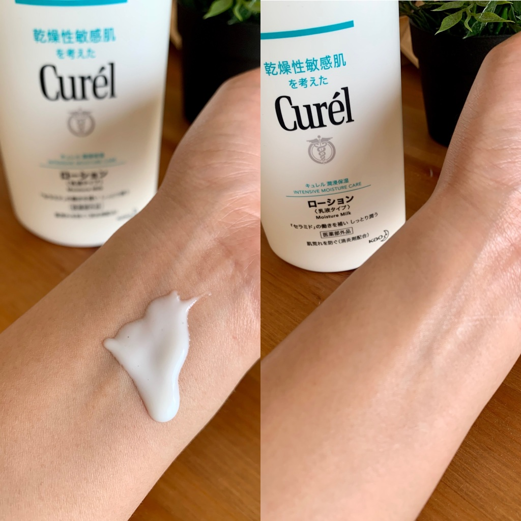 curel moisture milk body lotion review