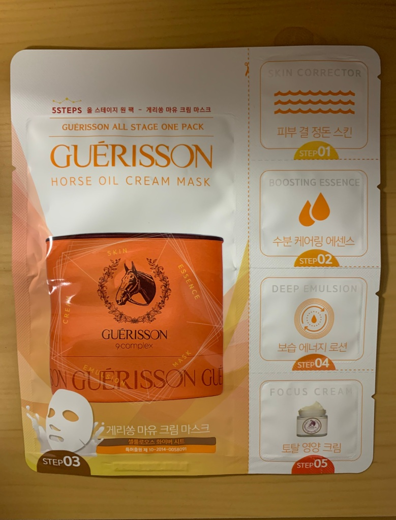 guerisson all stage one pack
