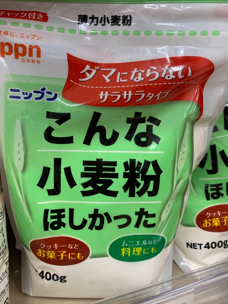 japanese wheat flour
