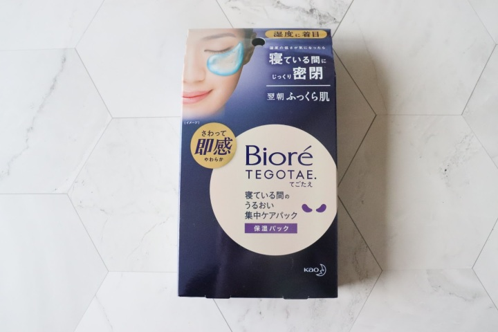 biore tegotae sleeping eye mask review
